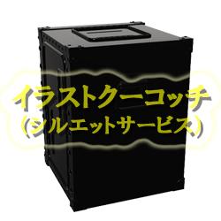 光沢)投票箱003