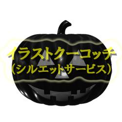 光沢)ハロウィーン ジャック・オー・ランタン001