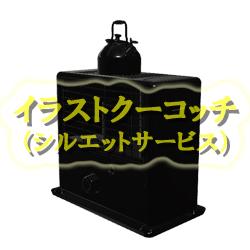 光沢)石油ストーブとやかん002